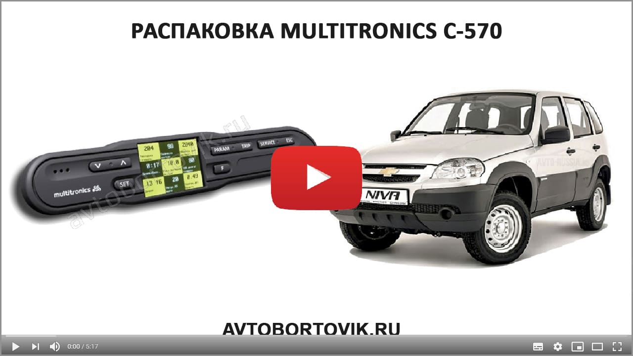Видео обзор Multitronics C-570